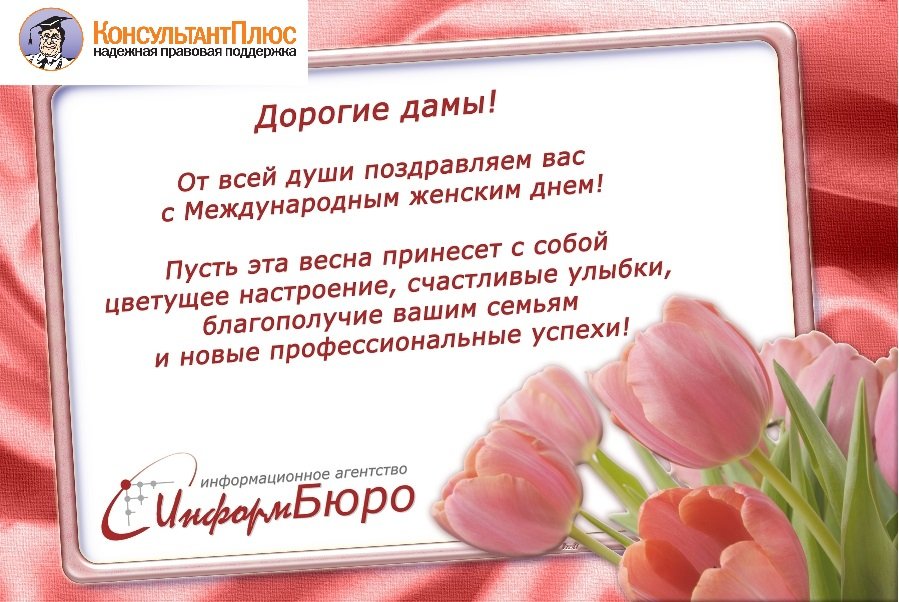 зао птицефабрика синявинская: