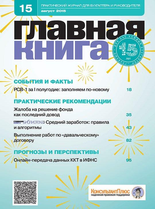 Трудовой кодекс РФ 2 16 с комментариями от 1 1 2 16