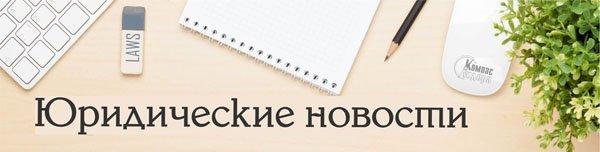 акцепт банк онлайн личный кабинет